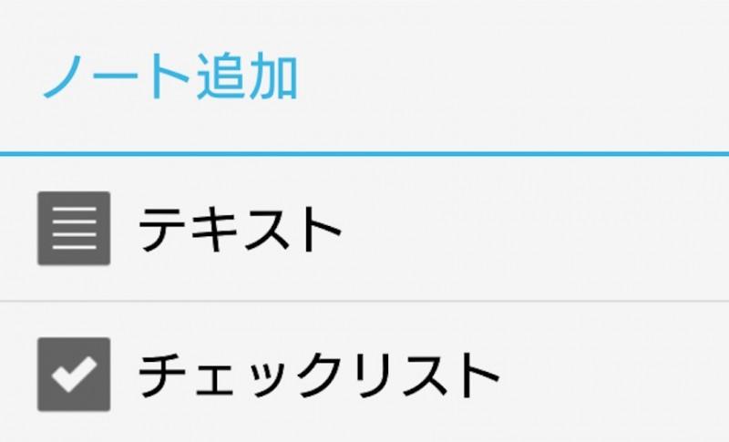 スクリーンショット 2016-03-20 14.49.32