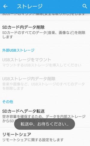 スクリーンショット 2016-03-04 10.43.50