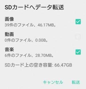 スクリーンショット 2016-03-04 10.43.32