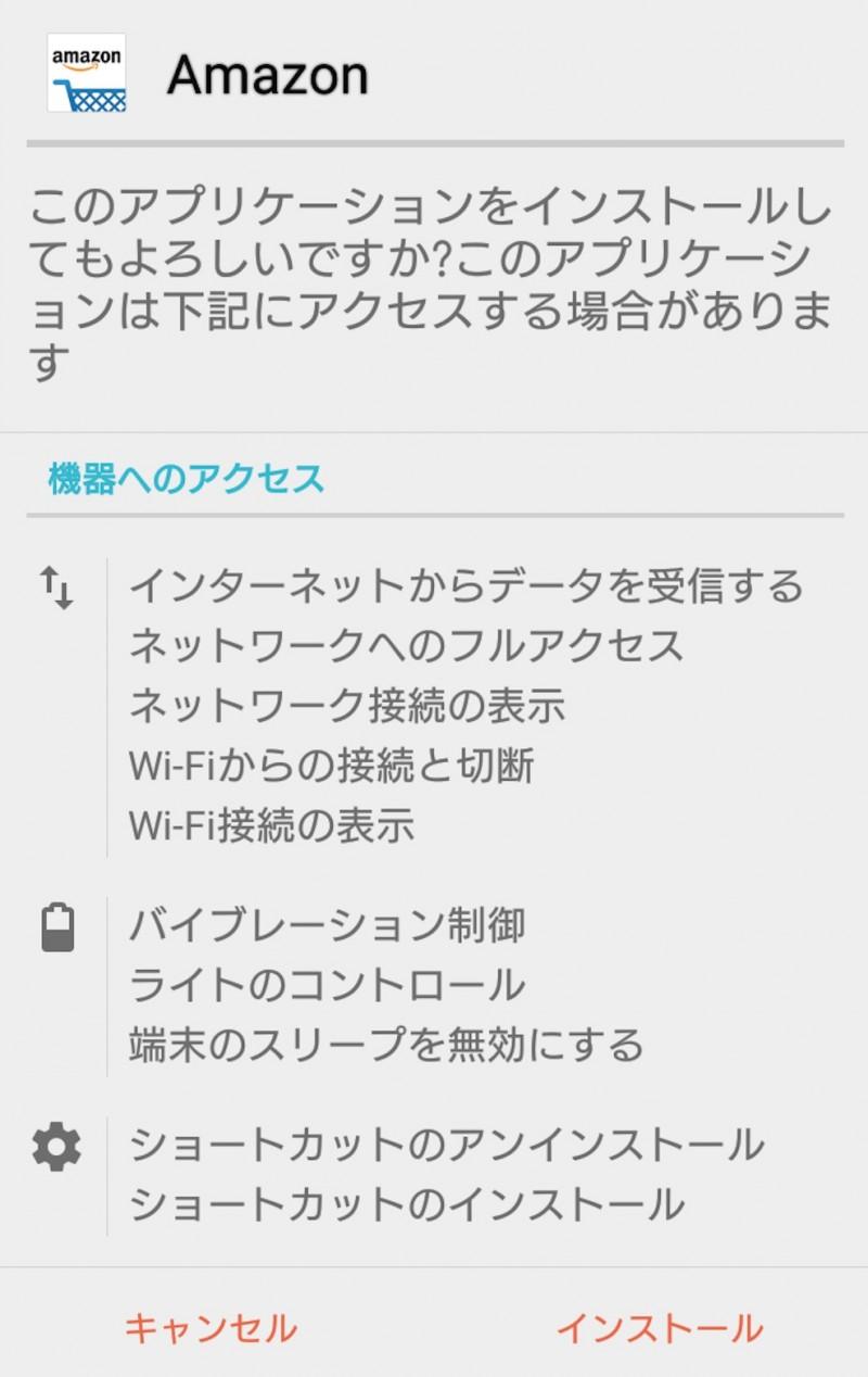 スクリーンショット 2016-03-06 19.23.53