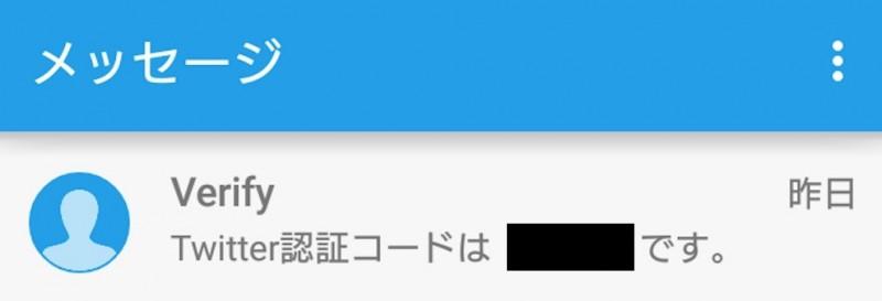 スクリーンショット 2016-03-10 11.25.34