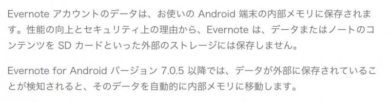 スクリーンショット 2016-03-04 20.55.32