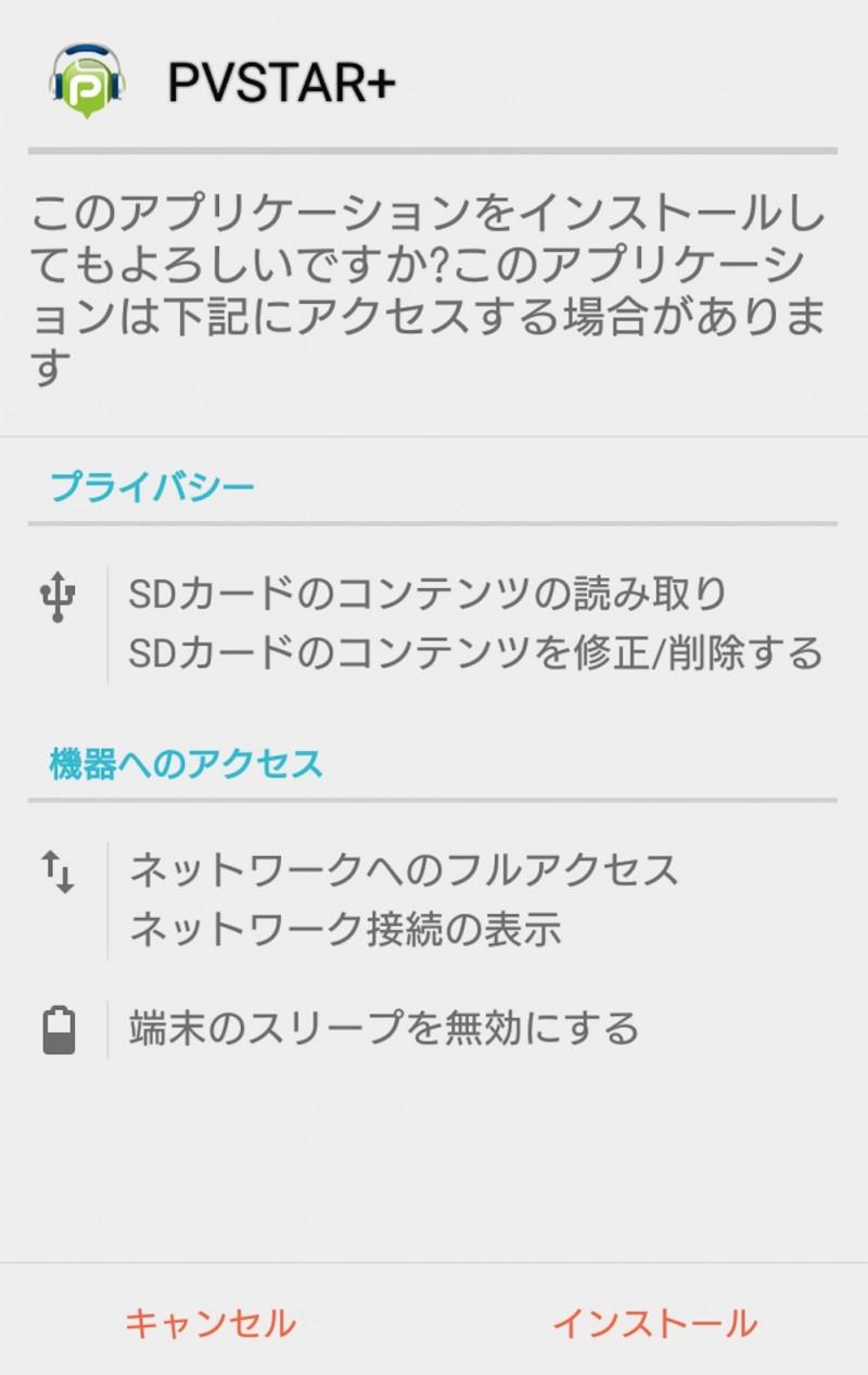 スクリーンショット 2016-03-06 19.37.53