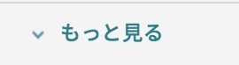 スクリーンショット 2016-03-24 19.50.04