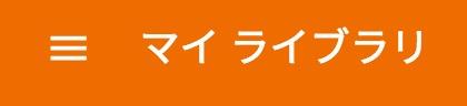 スクリーンショット 2016-03-24 17.32.34