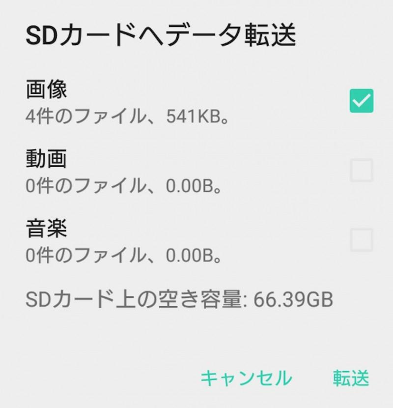 スクリーンショット 2016-03-04 10.43.40
