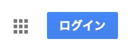 スクリーンショット 2016-03-24 18.24.54