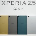 Xperia Zシリーズは完全終了でZ6は販売ナシ!Xシリーズへ移行へ