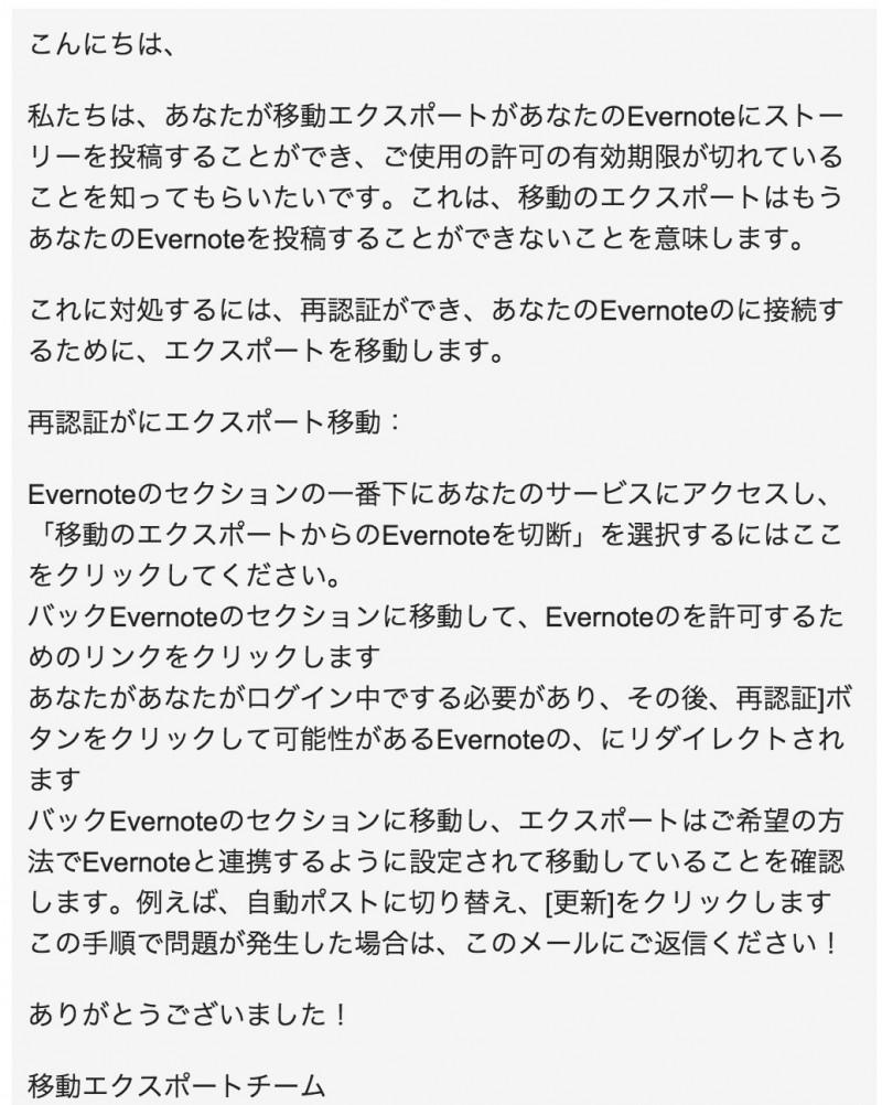 スクリーンショット 2016-03-06 08.11.35