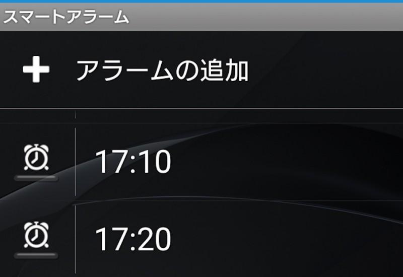スクリーンショット 2016-03-18 23.04.40