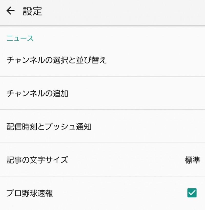 スクリーンショット 2016-07-03 21.57.56