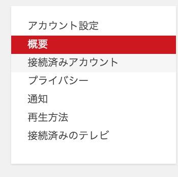 スクリーンショット 2016-03-19 20.44.45