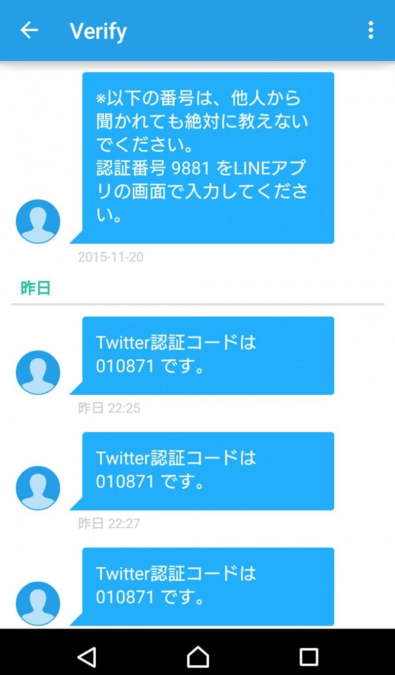 スクリーンショット 2016-03-10 11.32.40