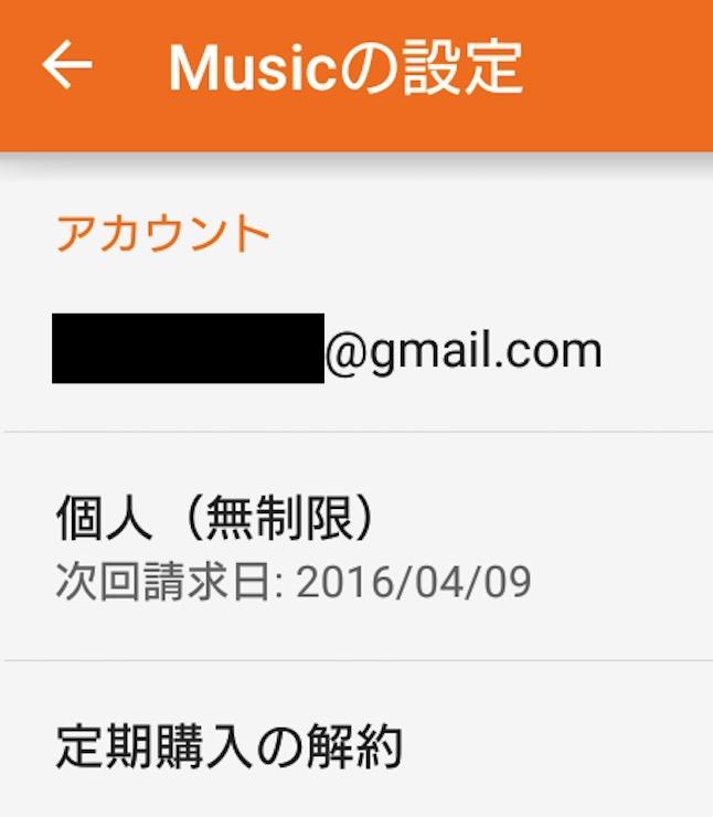 スクリーンショット 2016-03-24 17.46.42