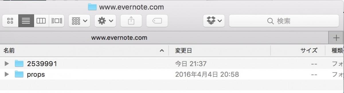 スクリーンショット 2016-04-07 21.41.46