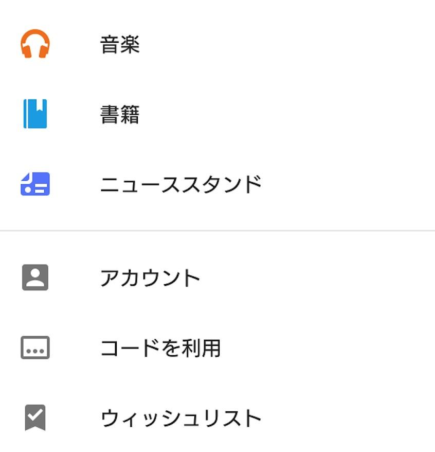 スクリーンショット 2016-04-07 20.18.29