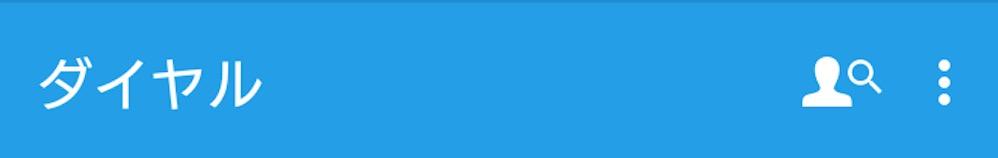 スクリーンショット 2016-04-09 17.38.17