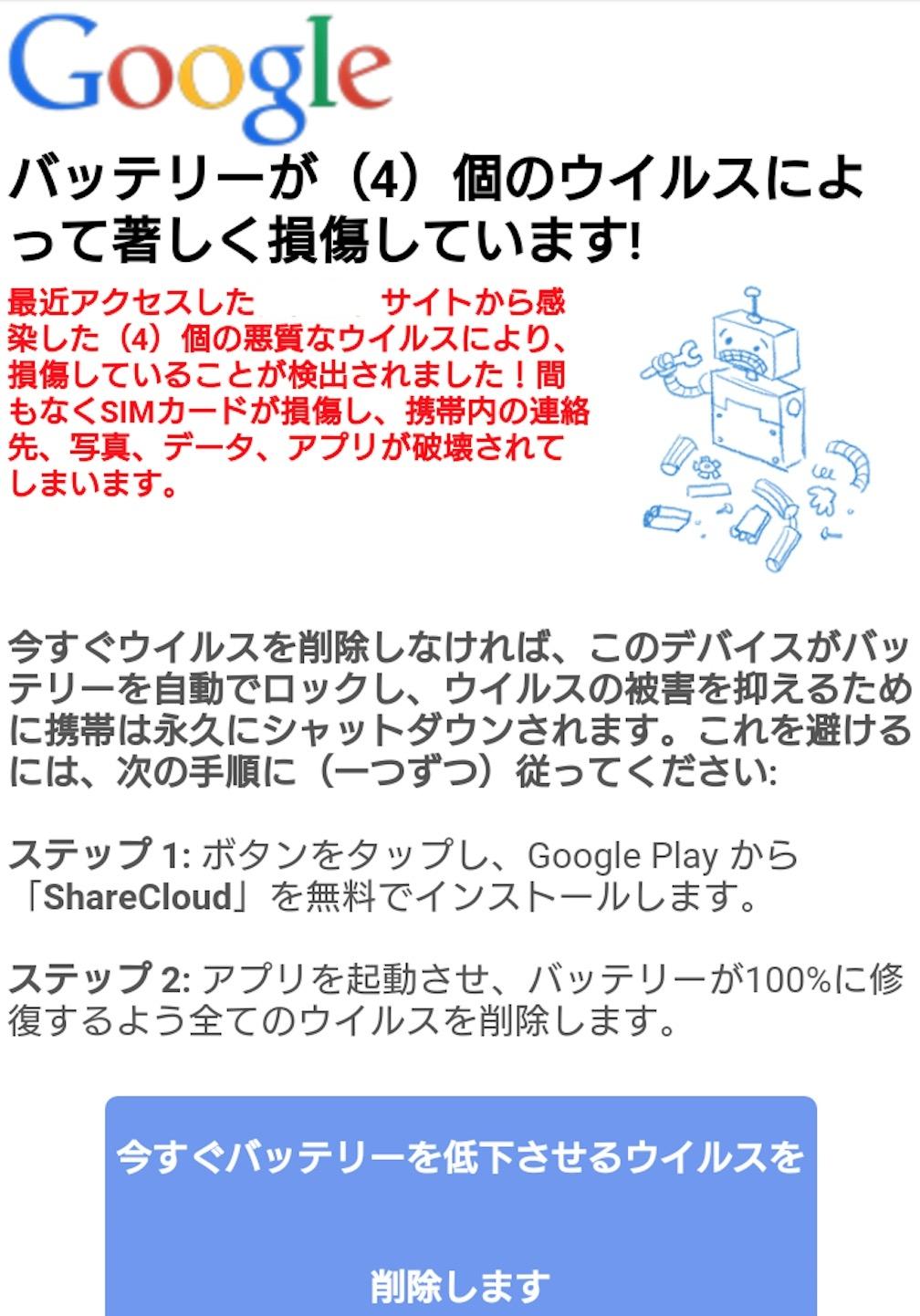 スクリーンショット 2016-04-03 20.04.09