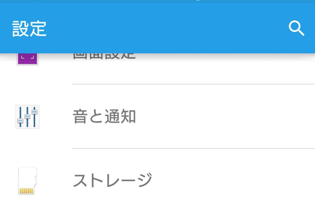 スクリーンショット 2016-04-02 17.53.39