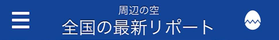 スクリーンショット 2016-04-03 19.31.11