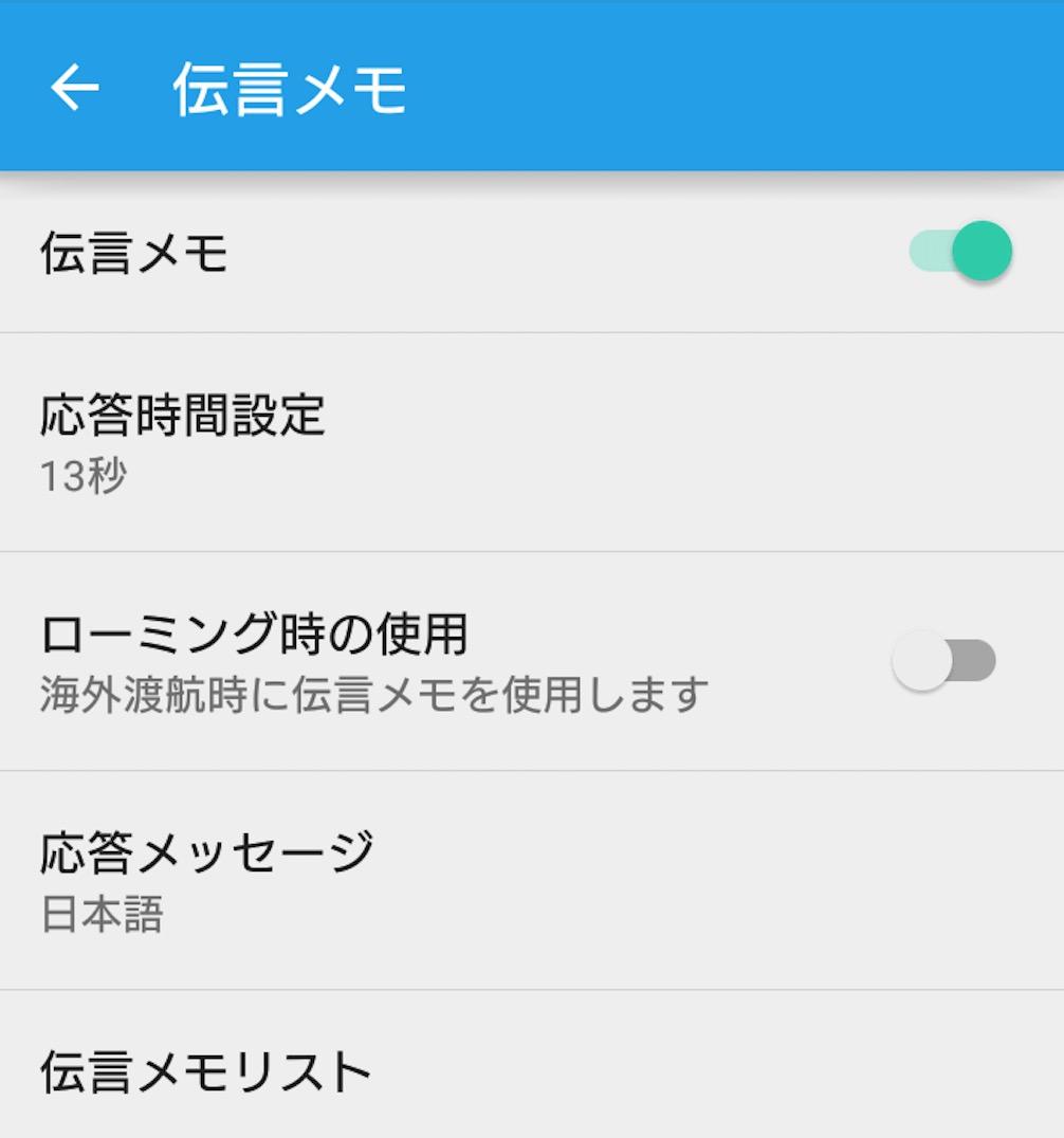 スクリーンショット 2016-04-09 17.38.35
