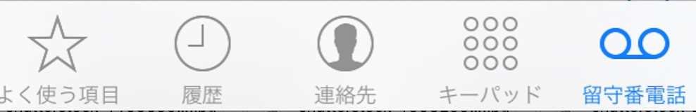 スクリーンショット 2016-04-09 18.02.30