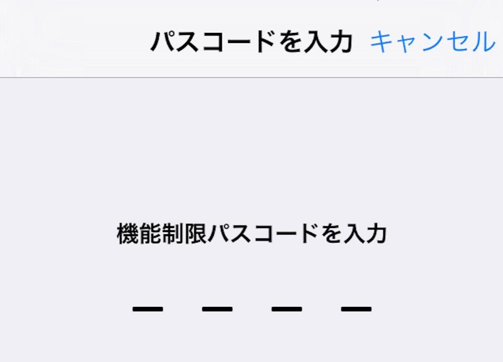 スクリーンショット 2016-04-02 19.42.34