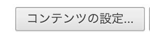 スクリーンショット 2016-04-03 17.57.05