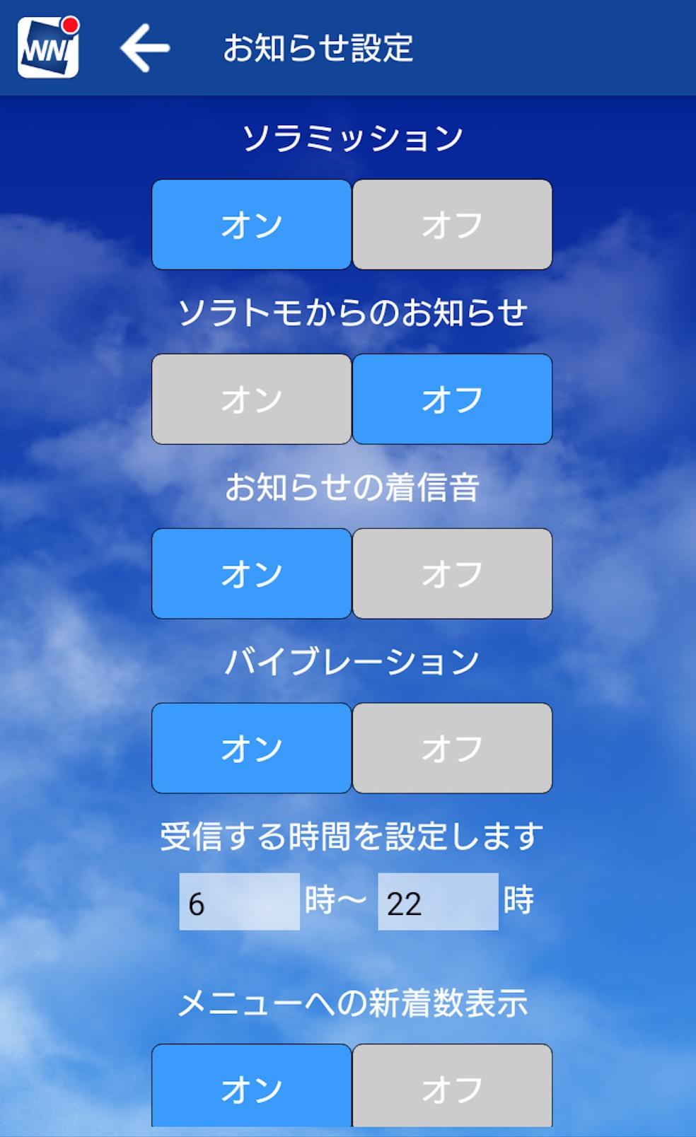 スクリーンショット 2016-04-03 19.23.43