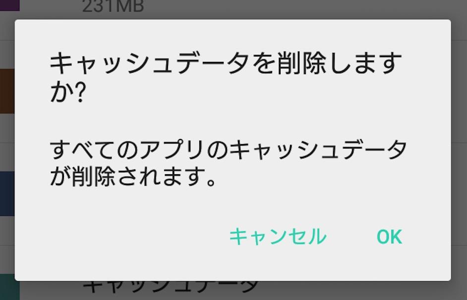 スクリーンショット 2016-04-02 17.54.47