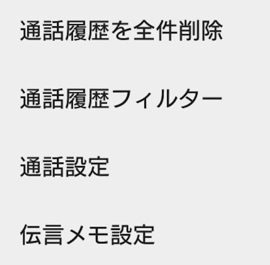 スクリーンショット 2016-04-09 17.38.26