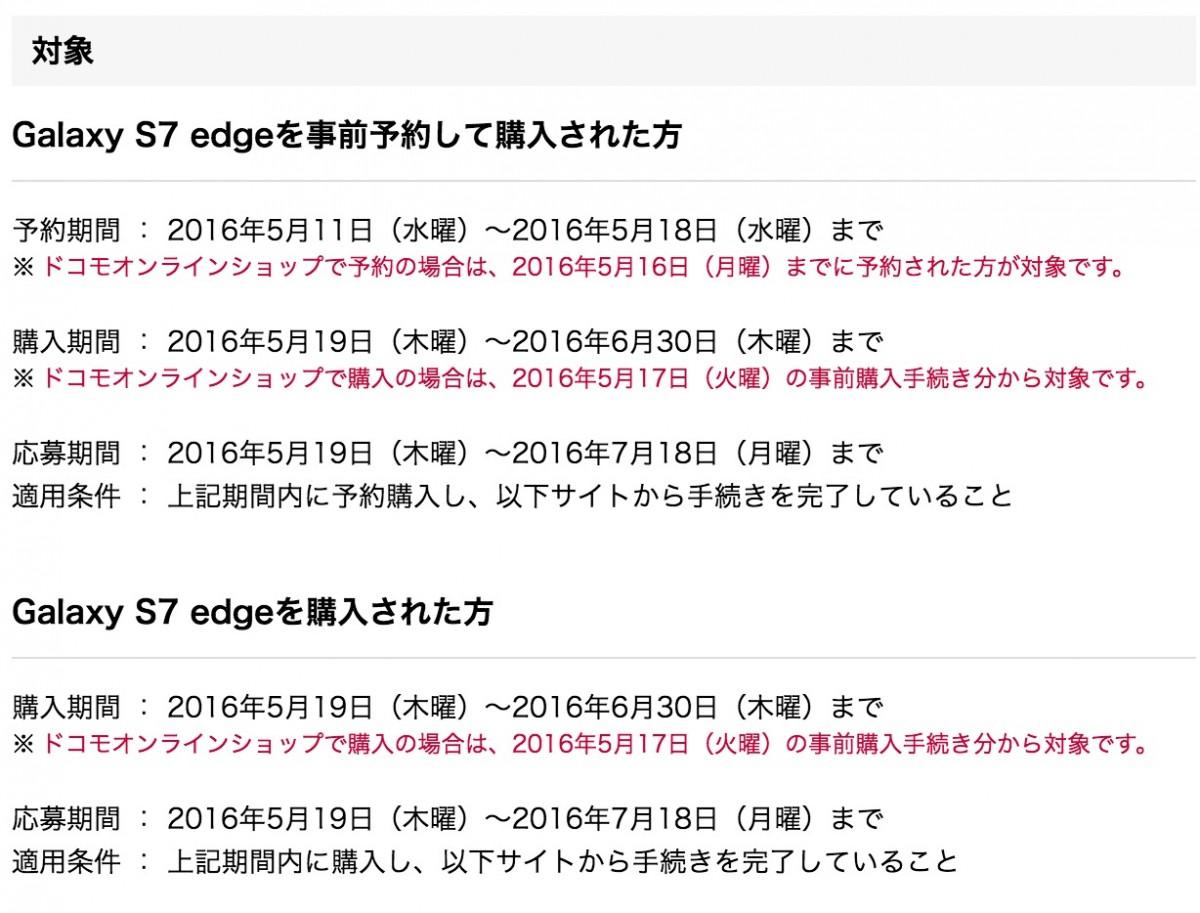 スクリーンショット 2016-05-23 07.29.36