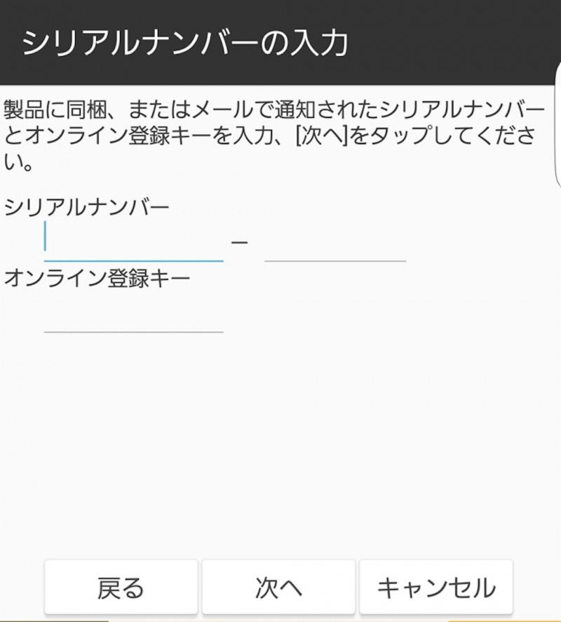 スクリーンショット 2016-05-22 08.56.44