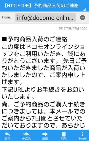 スクリーンショット 2016-05-20 20.39.01