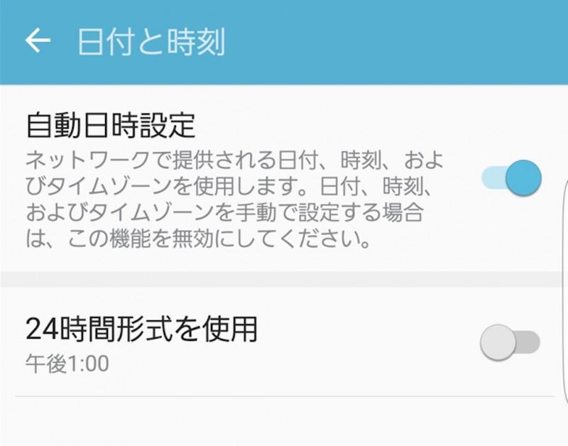 スクリーンショット 2016-05-21 18.54.37