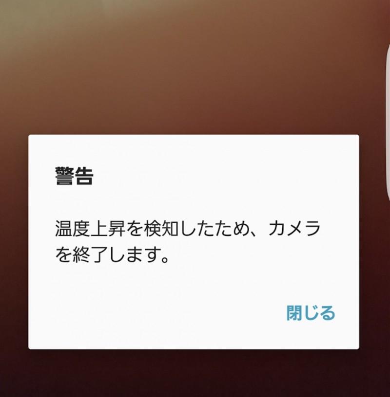 スクリーンショット 2016-05-21 17.01.18