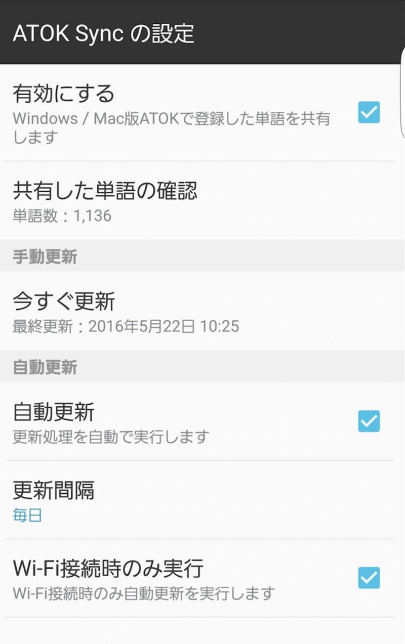 スクリーンショット 2016-05-22 10.28.28