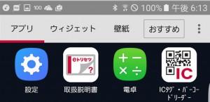 スクリーンショット 2016-05-21 18.16.34