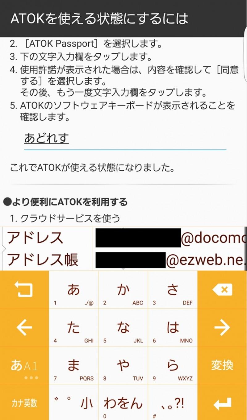 スクリーンショット 2016-05-22 08.58.09