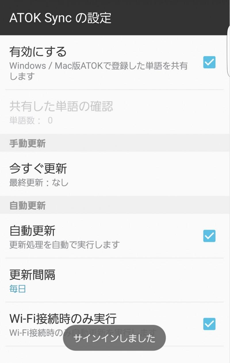 スクリーンショット 2016-05-22 10.28.11