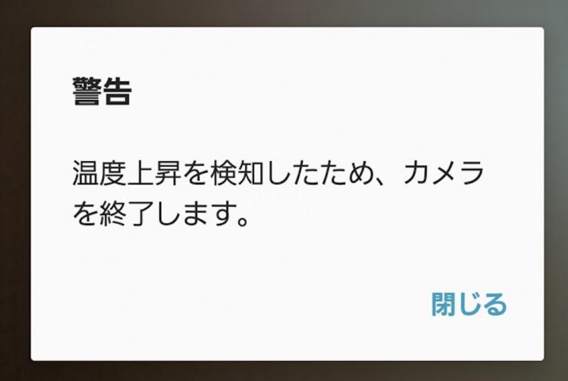 スクリーンショット 2016-05-23 23.52.11