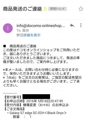 スクリーンショット 2016-05-20 20.41.46