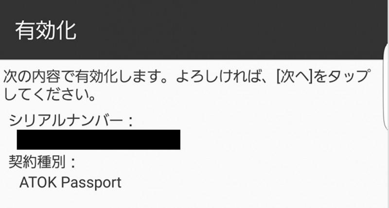 スクリーンショット 2016-05-22 08.56.57