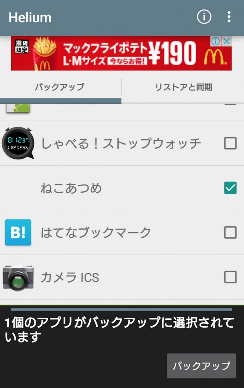 スクリーンショット 2016-05-23 20.16.49