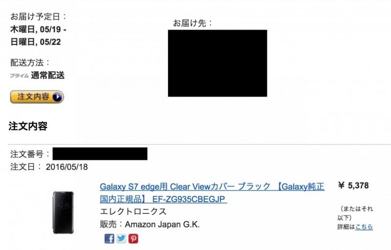 スクリーンショット 2016-05-22 16.38.32