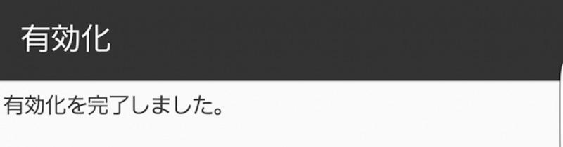 スクリーンショット 2016-05-22 08.57.05