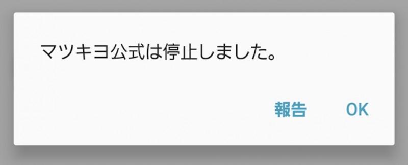 スクリーンショット 2016-06-17 16.33.59