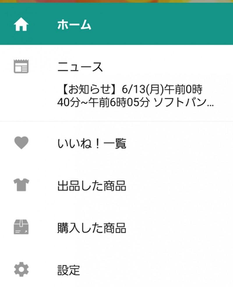 スクリーンショット 2016-06-12 21.33.38