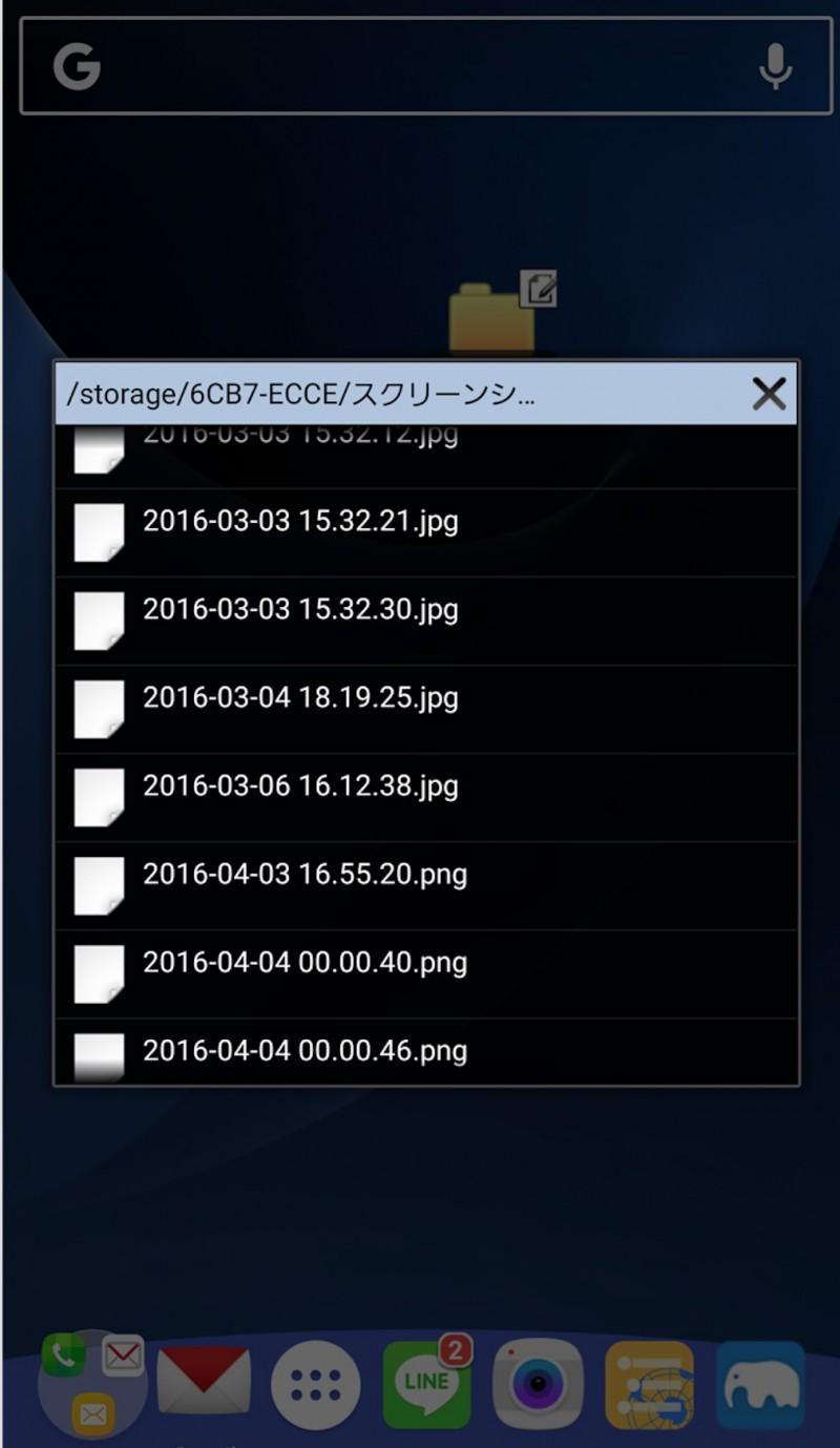 スクリーンショット 2016-06-17 22.44.23