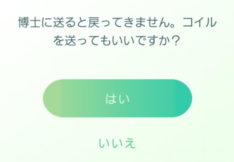 スクリーンショット 2016-07-29 04.53.23